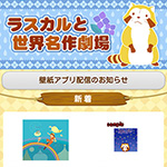 st_ico_meisakugekijo