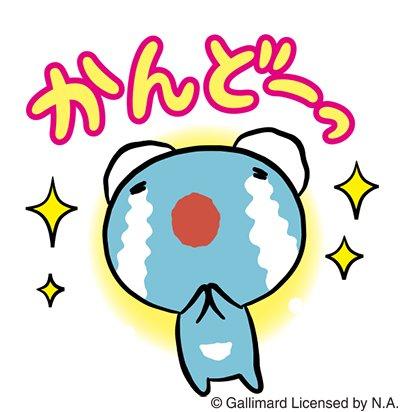 ゆる~いペネロペがLINEスタンプに登場!のイメージ