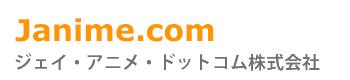 J-anime.com