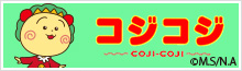 cojicoji-hp