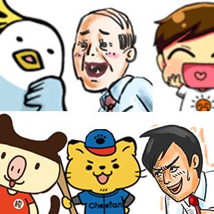 ジェイアニメドットコムオリジナルキャラクターがLINEに登場!のイメージ
